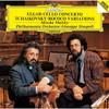エルガー:チェロ協奏曲 - チャイコフスキー:ロココの主題による変奏曲マイスキー(VC) シノーポリ - PO [SHM-CD] [再発]