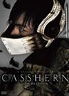 CASSHERN Ultimate Edition〈3枚組〉 [DVD]