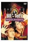 ビルとテッドの地獄旅行〈2005年5月31日までの期間限定出荷〉 [DVD][廃盤]