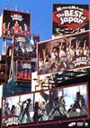 モーニング娘。/モーニング娘。コンサートツアー「The BEST of Japan 夏〜秋'04」 [DVD] [2004/12/08発売]