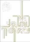 THE YELLOW MONKEY/THE YELLOW MONKEY CLIP BOX〈初回限定生産・3枚組〉 [DVD]