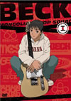 BECK MONGOLIAN CHOP SQUAD DVD-BOX I〈限定盤〉 [DVD]