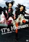 推定少女/17's Heaven [DVD] [2005/04/20発売]
