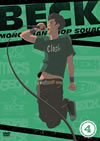 BECK MONGOLIAN CHOP SQUAD(4) [DVD][廃盤]