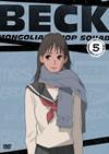 BECK MONGOLIAN CHOP SQUAD(5) [DVD][廃盤]