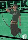 BECK MONGOLIAN CHOP SQUAD DVD-BOX III〈限定盤・2枚組〉 [DVD]