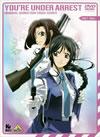 OVAシリーズ 逮捕しちゃうぞ [DVD]