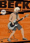BECK MONGOLIAN CHOP SQUAD DVD-BOX IV〈限定盤・2枚組〉 [DVD]
