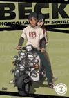 BECK MONGOLIAN CHOP SQUAD(7) [DVD][廃盤]