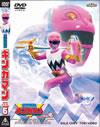 星獣戦隊ギンガマン VOL.5〈2枚組〉 [DVD] [2005/05/21発売]