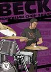 BECK MONGOLIAN CHOP SQUAD DVD-BOX V〈限定盤・2枚組〉 [DVD]