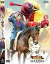 O・N・I〜劇場版仮面ライダー響鬼と7人の戦鬼 メイキング〜 [DVD] [2005/09/09発売]