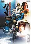 仮面ライダー響鬼(ヒビキ) VOL.5 [DVD] [2005/12/09発売]