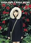 水樹奈々/NANA CLIPS 3 [DVD]