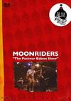 ムーンライダーズ/MOONRIDERS2005 [DVD] [2005/12/23発売]