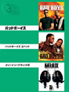 ウィル・スミス パック〈初回生産限定・3枚組〉 [DVD]
