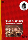The SUZUKI/Preservation Society [DVD] [2006/01/27発売]