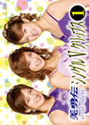 美勇伝/美勇伝シングルVクリップス(1) [DVD] [2006/03/15発売]