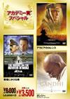 歴史パック〈3枚組〉 [DVD] [2006/02/01発売]
