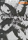 東方神起/HISTORY in JAPAN Vol.1 [DVD]