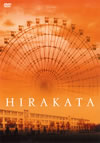 Janne Da Arc/HIRAKATA〈2006年5月31日までの期間限定出荷〉 [DVD] [2006/03/01発売]