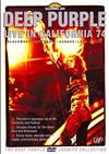 ディープ・パープル/1974カリフォルニア・ジャム(コンプリート・エディション) [DVD][廃盤]