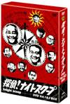 探偵!ナイトスクープ DVD Vol.1&2 BOX〈2枚組〉 [DVD] [2006/06/02発売]