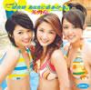 美勇伝/シングルV「一切合切 あなたに〓あ・げ・る♪」 [DVD] [2006/05/24発売]