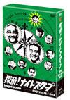 探偵!ナイトスクープ DVD Vol.3&4 BOX〈2枚組〉 [DVD] [2006/07/14発売]