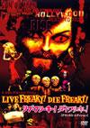 リブ・フリーキー!ダイ・フリーキー! デラックス・エディション [DVD] [2006/08/18発売]