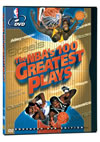 NBAグレイテスト・プレー [DVD] [2006/09/08発売]