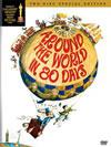 80日間世界一周 スペシャル・エディション〈2006年10月6日までの期間限定出荷・2枚組〉 [DVD][廃盤]