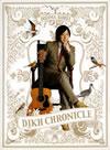 堂島孝平/堂島孝平 クロニクル 2003-2006〈2枚組〉 [DVD] [2006/08/23発売]