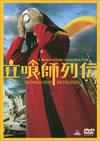 Production I.G生みの親、石川光久が生まれる。