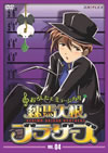 練馬大根ブラザーズ VOL.4 [DVD] [2006/08/23発売]
