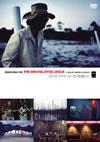 ロング・アイド・ジーザスを探して [DVD] [2006/08/25発売]