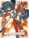 劇場版&OVA スレイヤーズ DVD-BOX〈2007年5月31日までの期間限定出荷・7枚組〉 [DVD][廃盤]