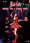 後藤真希/SECRET LIVE at STUDIO COAST [DVD]