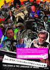 トム・ダウド いとしのレイラをミックスした男〈2枚組〉 [DVD] [2006/09/15発売]