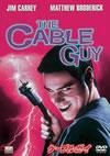 ケーブルガイ〈2006年11月30日までの期間限定出荷〉 [DVD] [2006/09/27発売]