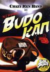 クレイジーケンバンド/CRAZY KEN BAND in NIPPON BUDOKAN〈2枚組〉 [DVD][廃盤]