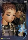 青の6号 DVD COLLECTION Vol.1 [DVD]