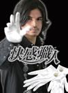 快感職人 DVD-BOX〈3枚組〉 [DVD] [2006/11/22発売]