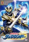 魔弾戦記 リュウケンドー 9 [DVD] [2006/12/22発売]