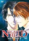 NIGHT HEAD GENESIS vol.2 [DVD] [2006/12/20発売]