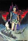 TOKUMA Anime Collection「アリオン」 [DVD]