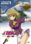 AIKa R-16:VIRGIN MISSION 1 [DVD] [2007/04/25発売]