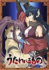 うたわれるもの 第六巻 [DVD] [2007/01/24発売]