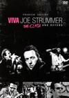 VIVA ジョー・ストラマー プレミアム・エディション〈2枚組〉 [DVD] [2007/02/23発売]
