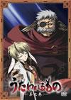 うたわれるもの 第七巻 [DVD] [2007/02/21発売]